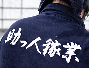 【K社・Y様より】